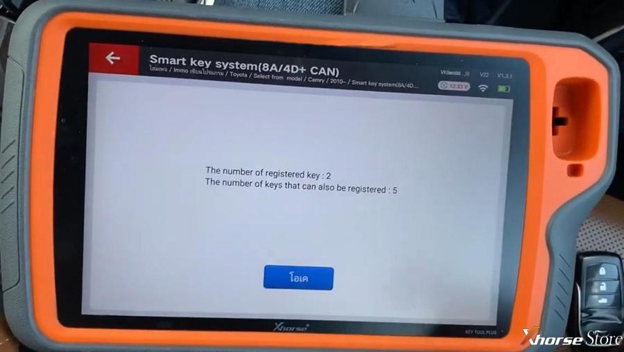 xhorse-vvdi-key-tool-plus-key-programming-for-toyota-camry-2015-11
